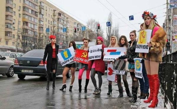 Секс туризм в украину