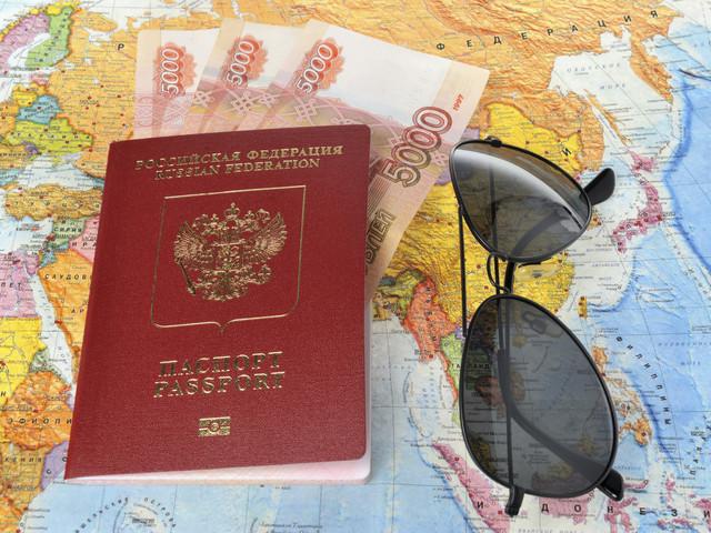 """Резултат с изображение за """"руски туристи"""""""